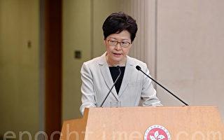 林郑撤回修例 是港府还是中共的决定?