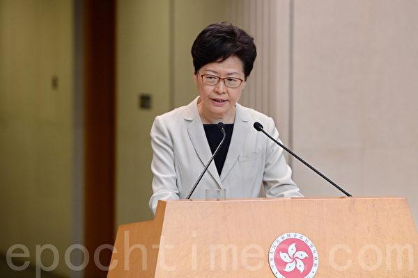 林郑月娥撤回修例 港府还是中共做的决定?