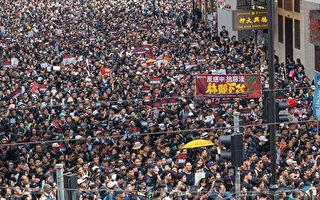 张林:人类自由精神在香港闪光