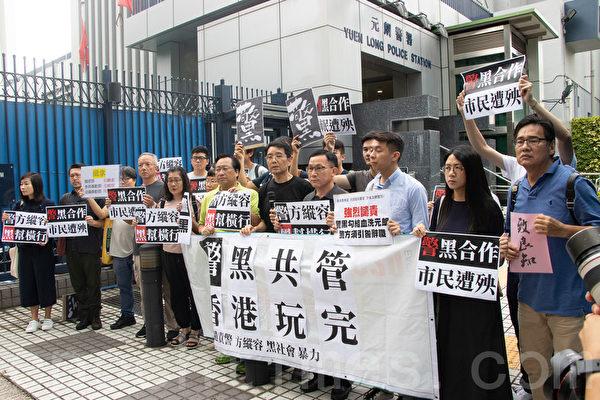 白衣人暴打反送中示威者 外界指控警黑勾結