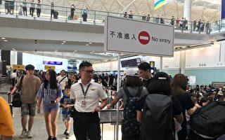中共嚴查入境港人手機 收緊赴港旅行證