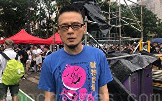 歌手黄耀明怒斥警方:执法如讲大话一样荒谬