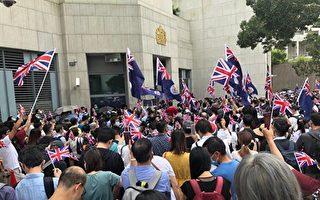 香港局勢難料 港人希望再次獲得居英權