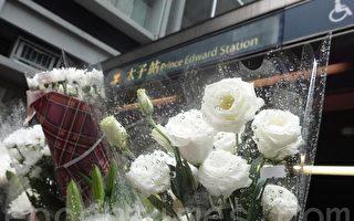 儿子去太子站遭警察打 香港退休女警曝内幕