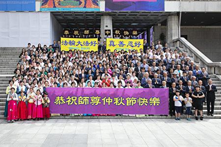 中秋月圆 逾40国法轮功学员问候李洪志师父
