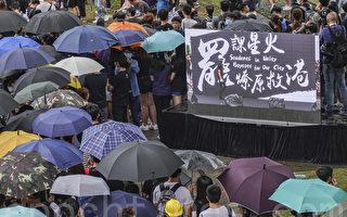 香港中学生反送中 首周约1.6万人罢课