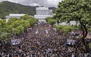 中大罢课宣示 学生挤爆百万大道