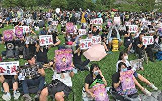 张林:香港抗争取得阶段性胜利