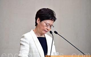 林鄭不滿錄音外洩 記者會改口稱從未請辭