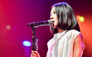 白安廣州演唱專場 豪華歌單展現唱作實力