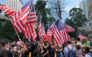 【新聞看點】香港人權法被美執行 還需過3關