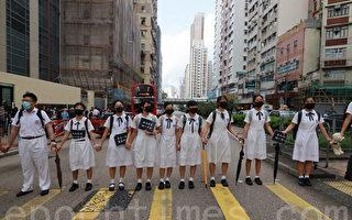 香港人启动B计划 转移资产或移民他国