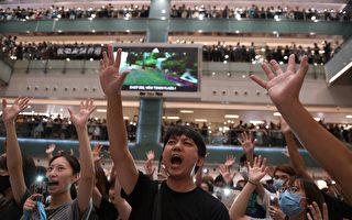 美官員:中共利用香港盜竊西方敏感技術