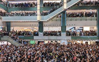 港市民聚集多區商場 合唱《願榮光歸香港》