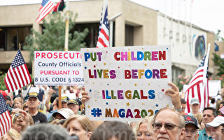 蒙郡接连八起非法移民性侵案 民众集会抗议