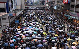 【更新中】9.15港人遊行 燒共黨國慶橫幅