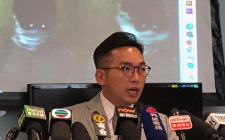 杨岳桥指香港消防两度改8.31纪录