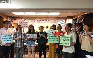 香港过半受访者 指政府房屋政策不理想