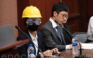美參議員回應中共報復 指北京發脾氣沒用
