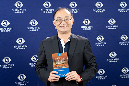 2019年9月18日午 神韻交響樂團在高雄市文化中心演出 台灣首場演出