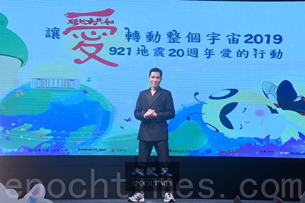 台湾921地震20周年 萧敬腾用歌声献爱