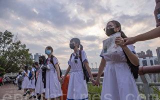 港四成学生情绪受困 警察子女被踢出群组