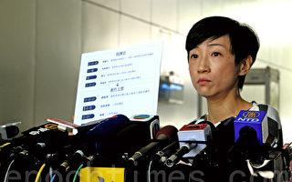 香港議員:女子遭裸搜向警發律師信