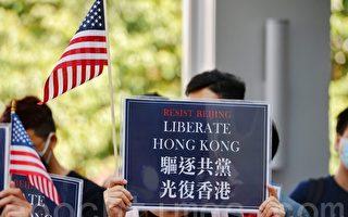 组图:港大美国旗队游行 促通过《香港法案》