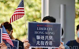 美国会外委会通过香港人权法案 鼓舞民心