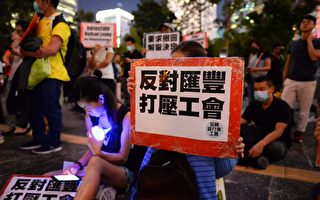 【更新中】港人再抗議 9.20遮打花園集會