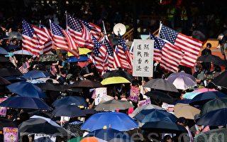 香港屯门市民:我们有全世界文明力量支持