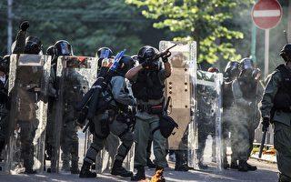 组图:9.21屯门游行后 警放催泪弹清场