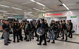 【直播】9.22傍晚港铁站关闭 警不断抓人