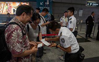 """组图:9.22香港机场""""和你塞4.0""""行动"""