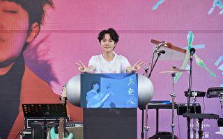 吳青峰宣布演唱會彩蛋 高雄開唱採用四面台