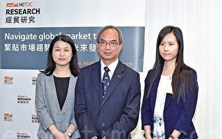 香港贸发局预测今年出口跌4%