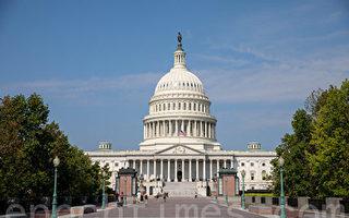 美眾院立法 空殼公司須披露真正所有者
