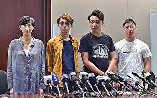 香港民陣擬辦9.28集會十一遊行