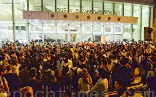 """组图:林郑""""对话会""""场外大批民众抗议"""