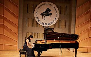 【直播回放】新唐人第五届国际钢琴大赛复赛