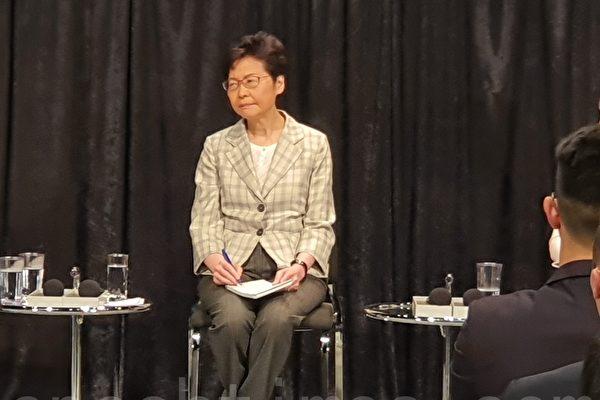 林鄭首場「社區對話」 續無視成立獨立調查委員會訴求