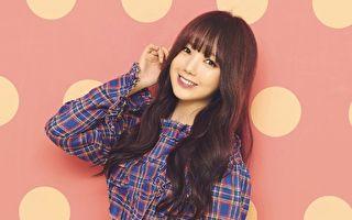 Lovelyz成員Kei 下月8日發行首張個人專輯