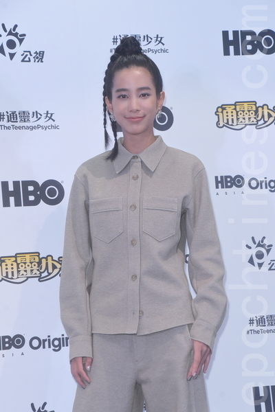 HBO Asia原創影集「通靈少女」第二 季記者會
