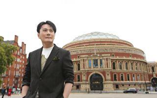 張信哲2020更上層樓 唱進英國「皇家」音樂廳