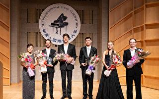 【快讯】新唐人国际钢琴大赛获奖名单揭晓