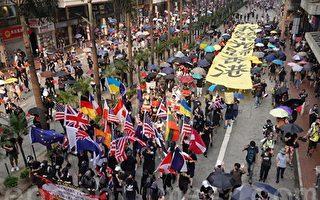 全球65城市十一前大游行 撑香港 反极权