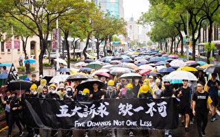 組圖:台北逾10萬人遊行 反極權撐香港