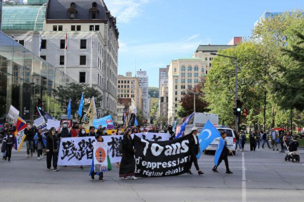 全球抗共撑香港,蒙特利尔