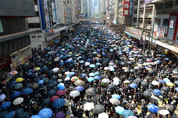 【直播回放】928逾20万人集会 9.29全球逾40城反共集会游行