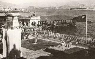 【历史回眸】香港保卫战(下)荣耀终归于香港